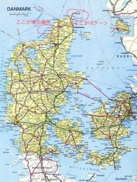 デンマークの隠れた名所 - デンな生活