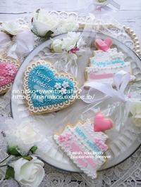Happy Wedding アイシングクッキーのラッピング - nanako*sweets-cafe♪