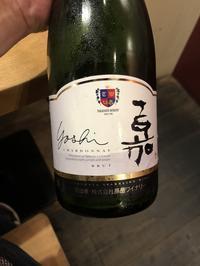 Japanese Wine Night - 5W - www.fivew.jp