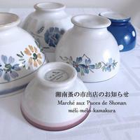 ◆いよいよ明日!湘南蚤の市に出店します♪ - フランス雑貨とデコパージュ&ギフトラッピング教室 『meli-melo鎌倉』