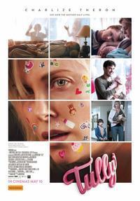 「タリーと私の秘密の時間」 - ヨーロッパ映画を観よう!