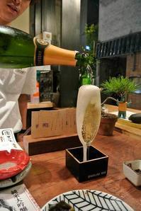 【(山梨グルメ)甲府市 中央にオープンした「博多白湯おでん」と「おばんざい」のお店・・・「 博多白湯おでん 湯ろや」】 - takezo@純米狂の会 山梨グルメと日本酒の酔ゐどれ日記