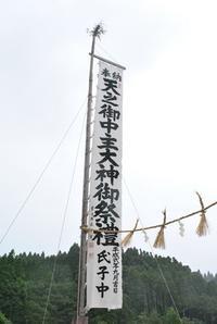 わっしょいわっしょい秋まつり - 千葉県いすみ環境と文化のさとセンター