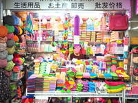 お風呂グッズを購入♡ - さくらの気持ちとsuper Seoul~韓国ソウル・東京旅行&美容LOVE~
