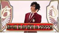 """第94期 神威♂楽""""園 de オタチナ祭 性徒会長コメント - 風恋華Diary"""
