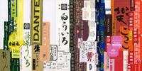 """生活感分布調査""""帖"""":p.18-p.19「銘柄ストライプ type_A」#2 - maki+saegusa"""