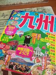 どこかにマイル申込み(^^♪ @ JAL - become nostalgic T´s 3