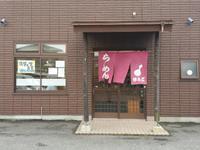 ★ひさご★ - Maison de HAKATA 。.:*・゜☆