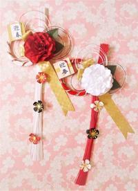平成最後のお正月飾り - La Petite Poucette    ~神戸よりペーパーアートの作品と講座のご紹介~