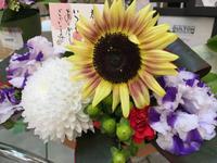 敬老の日ギフト、たくさんご用意しております(^-^) - ブレスガーデン Breath Garden 大阪・泉南のお花屋さんです。バルーンもはじめました。