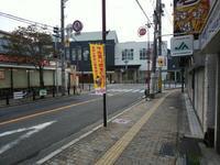 日々の暮らし・・・『八尾市で一番朝早く開店する不動産屋さん ⁉︎』 - 八尾市 賃貸 社長ブログ