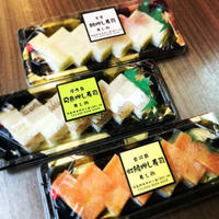 押し寿司 - 子どもの本の店 竹とんぼ