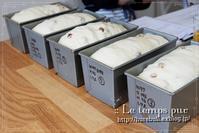 """焼き立て『レーズンパン』を食べた事はありますか?:想像以上のおいしさを再発見です! - 大阪 堺市 堺東 パン教室 """" 大人女性のためのワンランク上の本格パン作り """"  - ル・タン・ピュール -"""