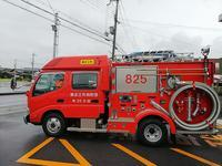 台風21号奮闘記‐東近江市消防団 - 滋賀県議会議員 近江の人 木沢まさと  のブログ