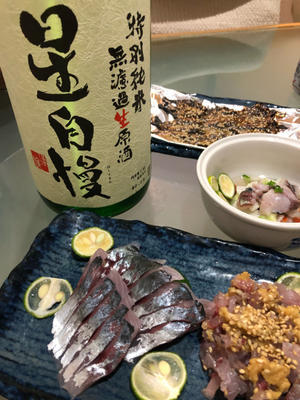星自慢 特別純米無濾過生原酒 - 「Seikoh」の我が家の酒と肴
