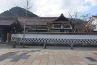 津和野町役場津和野庁舎 - レトロな建物を訪ねて