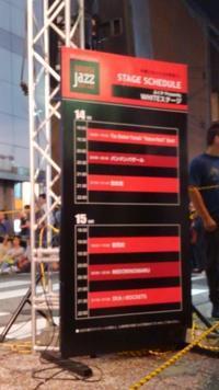 【フミログ plus22】中洲JAZZ 2018 その7:中洲の街中ライヴ(3/4) - ほよほよすくらっぷ vol.3