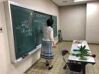 9月のいけばな親子教室でした! - 枚方市・八幡市 子どもの教室・すべての子どもたちの可能性を親子で感じる能力開発教室Wake(ウェイク)