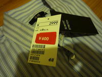 H&M セール その 3 - jilsanderuniqlo