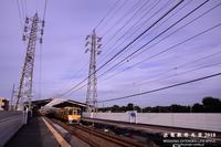 武蔵砂川駅鉄塔 - WEEKEND EXTENDED LIFE-STYLE