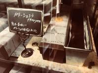 この時期のボトム選びにワイドパンツを。 - acoustics1F