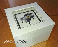 デコラティヴフレーム    ~奏楽のコレクションボックス~ - カルトナージュ       ma chambre confortable                                          居心地のいい部屋