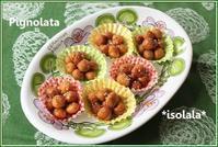 シチリアの伝統菓子☆ピニョラータ(Pignolata) - isolala日記
