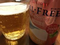 コラーゲンリッチのオールフリー(SUNTORY) - よく飲むオバチャン☆本日のメニュー