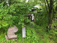 軽井沢の旅。その3.@麦小舎 - ヒビノコト。