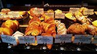 ブーランジェリーレカン@東銀座 - パンによるパンのための