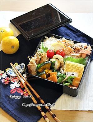 鮭ほぐし弁当とパン焼き・ダブルソフト風♪ - ☆Happy time☆