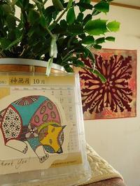 アザミのハワイアンキルト - eri-quilt日記3
