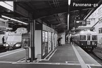 名鉄 パノラマカーのいた物語 ~神宮前、14年前~ - ちょっくら、そのへんまで。な日常。