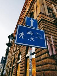 プラハ旅行9 スーパーと夜景 - マーブルDiary