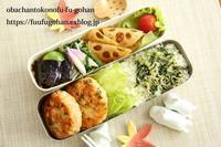 塩鮭と豆腐バーグ和風弁当&御出勤ブランチ御膳 - おばちゃんとこのフーフー(夫婦)ごはん