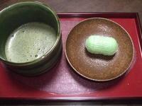 井筒屋の京都展、行ってきました。 - 「サクラサク」だより
