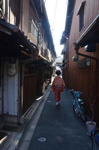 宮川町ぞめきその九 - 花街ぞめき  Kagaizomeki