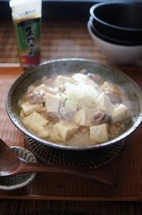 白い麻婆豆腐 - The Lynne's MealtimesⅡ
