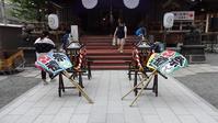 9月16日 北海道神宮頓宮例祭(秋まつり)2018 - ワイン好きの料理おたく 雑記帳