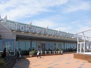 羽田空港 - いけたび2