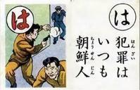 餓鬼の性癖 890 - 風に吹かれてすっ飛んで ノノ(ノ`Д´)ノ ネタ帳