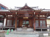 三沢初子のお墓(江戸のヒロインの墓⑰) - 気ままに江戸♪  散歩・味・読書の記録