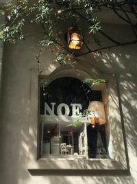 Noe Cafeさんへ 〜1〜 - AppleRose