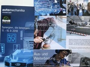 Automechanika Frankfurt 2018(アウトメカニカ・フランクフルト) - アンサンブラウ スタッフブログ:ドイツ!フランス!イタリア!英国!シンガポール!海外ビジネス最新情報