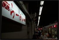 西新井ラーメン - TI Photograph & Jazz
