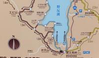 野反湖のノゾリキスゲと弁天山 - My山歩記