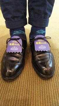 迫る靴磨きの日 - シューケア靴磨き工房 ルクアイーレ イセタンメンズスタイル <紳士靴・婦人靴のケア&修理>