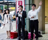 (写真)宮本徹衆院議員、原のり子都議会議員と駅頭宣伝 - 北村りゅうたのブログ