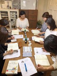 「刺繍教室 de ホメオパシー講座(vol.3レメディの使い方②)」開催しました。 - 浜松の刺繍教室 l'Atelier de foyu の 日々