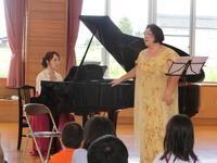 声楽伴奏、学校コンサート - ピアニスト丸山美由紀のページ